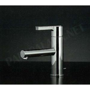 混合栓 デザイン水栓 REN / シングルレバー混合水栓(ポップアップ対応型) モダン洗面所蛇口|papasalada