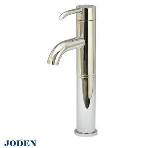 1LTLS ジョーデン輸入蛇口 ロンギッシュレバー 洗面所用 混合栓|JODEN モダン水栓|papasalada