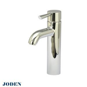 1LTMS ジョーデン輸入蛇口 ミドルレバー 洗面所用 混合栓|JODEN モダン水栓|papasalada