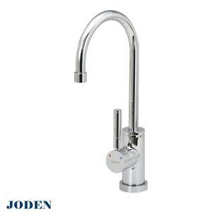 1LWS ジョーデン輸入蛇口 洗面所用 混合栓|JODEN モダン水栓|papasalada