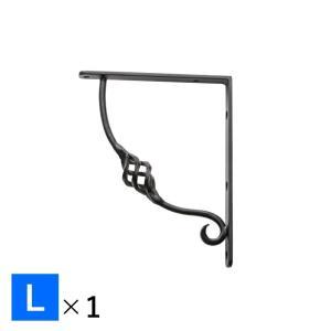 アイアン製アングル Lサイズ カウンターブラケット 天板固定金具 棚受け ステー ブラック|papasalada