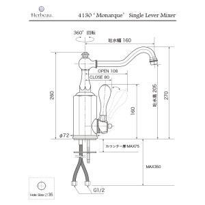 Herbeau/エルボ4130 Monarque(モナーク/ブライトニッケル)シングルレバー混合栓 おしゃれ 蛇口 キッチン|papasalada|06