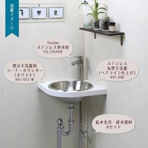 埋込手洗器用コーナーカウンター(ホワイト) WHITE おしゃれ コンパクトな白の天板|papasalada|04