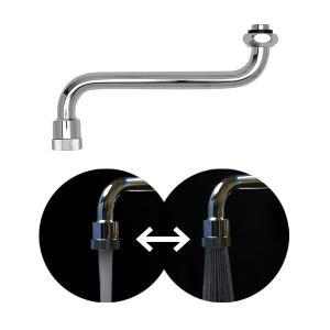 泡沫・シャワー切替吐水パイプ(170mm)795-33-170 壁付混合栓 取替用スパウト 2レバー 水道用 横型|papasalada