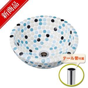 A-230 Origin タイル洗面ボウル オリジンスポッツ(ブルー) トイレ 洗面所 おしゃれ 手洗器 コンパクト 磁器製|papasalada