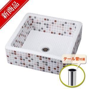 A-234 Origin タイル洗面ボウル オリジンスクエア(ブラウン) トイレ 洗面所 おしゃれ 手洗器 コンパクト 磁器製|papasalada