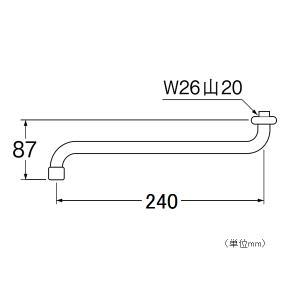 A10JH-61X2-16X240 蛇口パーツ 部品 ロングスパウト(泡沫仕様) papasalada 02
