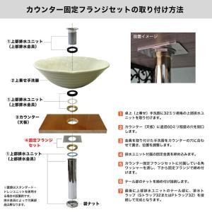 32mm規格Matilda製排水金具用カウンター固定フランジセット メール便対応可|papasalada|03