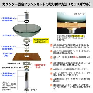 32mm規格Matilda製排水金具用カウンター固定フランジセット メール便対応可|papasalada|04