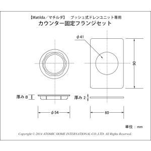 32mm規格Matilda製排水金具用カウンター固定フランジセット メール便対応可|papasalada|05