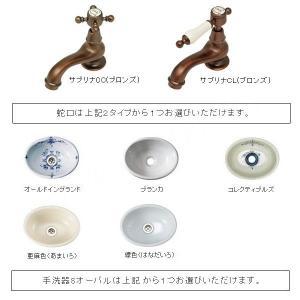 蛇口 洗面ボウル おしゃれ セット 天板 給排水部材一式 (床給水・床排水)| アンティーク調水栓 Matilda サブリナ(ブロンズ) Essence 可愛い小型手洗器|papasalada|05