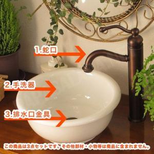 IBUKI CRAFT イブキクラフト Essence エッセンス 手洗いユニット 手洗いカウンター...