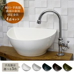 Essence クレセント手洗器 グースネック立水栓(クロム) 排水金具 4点セット トイレに おしゃれな小型手洗い器と水栓セット|papasalada