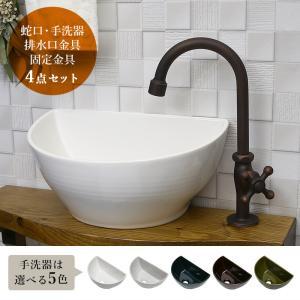 トイレ 手洗器 蛇口 セット クレセント グースネック立水栓(ブロンズ) 排水金具 おしゃれ 小型洗面ボウル 水栓|papasalada