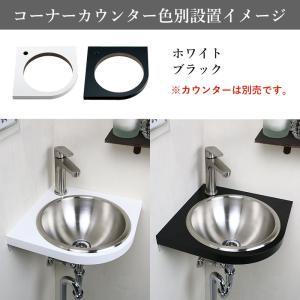 蛇口 手洗器 排水金具 おしゃれ手洗いセット fusion SSL2361KM SSL2361KM ステンレス単水栓(中型) ステンレス手洗い器 排水口金具 お得な3点セット|papasalada|03
