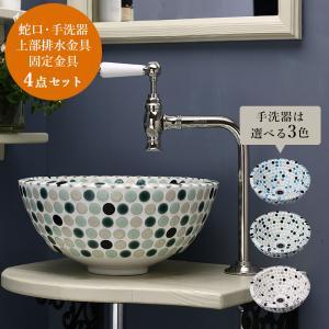 蛇口とボウルのセット Matilda クリオネ単水栓(ポリッシュド・ニッケル)選べる3種のオリジンスポッツ手洗器排水金具4点セット|papasalada