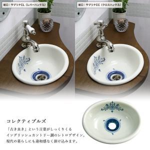 E217260 小型 おしゃれ 洗面ボウル 手洗器 Essence コレクティブルズ Sオーバル|エッセンス イブキクラフト|papasalada|06