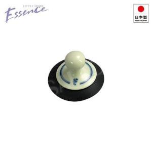 E217300 Essence 手洗鉢用排水栓 コレクティブルズ|papasalada
