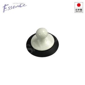 E274090 Essence 洗面器用排水口飾り栓 ブランカ|papasalada