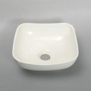 小型 手洗器 陶器 エッセンス Sスクエア エーデルワイス papasalada 03