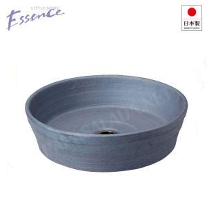 E327049 Essence ガーデンパン(炭)|ガーデニング・DIY・庭の水場|papasalada