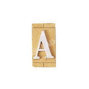 E3271-A 表札 ネームプレート Essence ネームタイル「A」(大文字) 表札エクステリア メール便対応可|papasalada