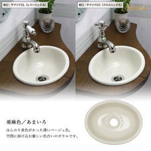 小型手洗器 手洗い鉢 亜麻色 Sオーバル エッセンス 日本製|papasalada|02