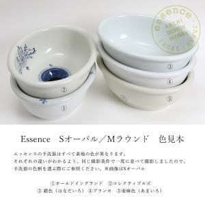 小型手洗器 手洗い鉢 亜麻色 Sオーバル エッセンス 日本製|papasalada|04