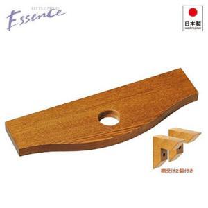 クレセント手洗器 手洗いカウンター 天板 タモ エイジング|papasalada