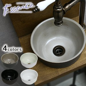 手洗器 手洗い鉢 小型 エッセンス ピエニ 選べる4種 コンパクト 省スペース 手洗いスペース 手洗い場 おしゃれ|papasalada