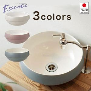 手洗器 手洗い鉢 おしゃれ グローブ 選べる3色 エッセンス グローブ トイレ 手洗い場 洗面ボウル 洗面器|papasalada