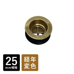 EP17109 排水金具 丸鉢排水口金具25(ブラス)|Essence イブキクラフト|papasalada