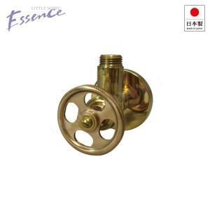 EP17149 Essence アングル止水栓(ブラス) 壁用の給水金具・止水栓 エッセンス イブキクラフト|papasalada