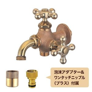 FBD16-E 単水栓 二口万能胴長水栓(鋳肌) 横水栓 ガーデン水栓 屋外 おしゃれ 水道 2口蛇口|papasalada