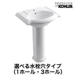 KOHLER/コーラー 脚付洗面台 Devonshire Pedestal(デボンシャ ペデスタルシンク) 海外ブランド 輸入シンク おしゃれな洗面所|papasalada