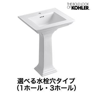 KOHLER/コーラー 脚付洗面台 Memoirs Stately Design Pedestal(メモワース ステイトリーデザイン ペデスタルシンク) 海外ブランド 輸入シンク おしゃれな洗面|papasalada