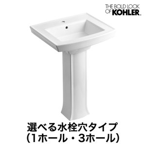 KOHLER/コーラー 脚付洗面台 Archer Pedestal(アーチャー ペデスタルシンク) 海外ブランド 輸入シンク 角型 おしゃれな洗面所|papasalada