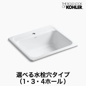 キッチンシンク KOHLER Mayfield Kitchen Sink メイフィールド 1槽シンク 流し台|papasalada