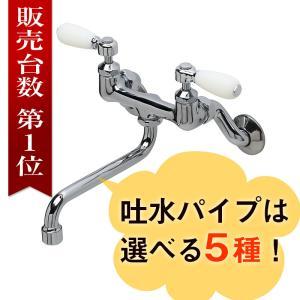 おしゃれなキッチン混合栓 蛇口 大型洗面器・シンク用 ポップレバー壁付混合栓(標準泡沫スパウト170mm・ホワイトスノウ)|papasalada