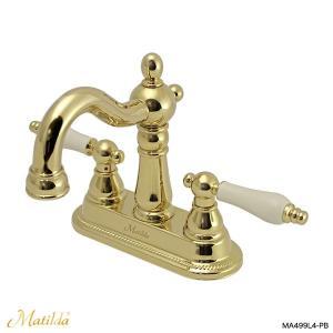 アンティーク調 混合栓 洗面用蛇口 マチルダ水栓金具 ハーデン・ネオ(ブラス) Matilda|papasalada