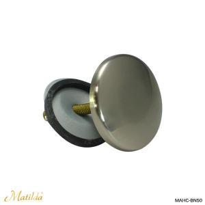 洗面ボウル 洗面器用 ホールカバー(ニッケル) マチルダ水栓|papasalada