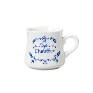 マグカップ おしゃれ かわいい 北欧 暖かい レトロ キッチン 雑貨 キュジーヌ マイスターハンド 06169|papasalada