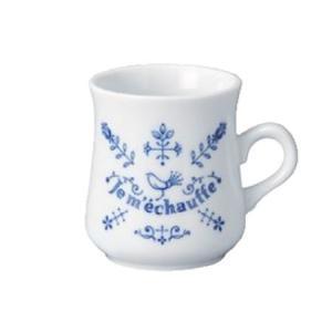 マグカップ Lサイズ おしゃれ かわいい 北欧 レトロ キッチン 雑貨 キュジーヌ マイスターハンド 06216|papasalada