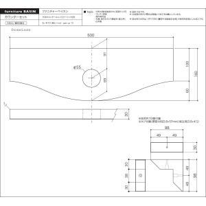 【期間限定特価】オンリーワンクラブ 手洗カウンターセット パイン エイジング IB4-E351252|papasalada|02