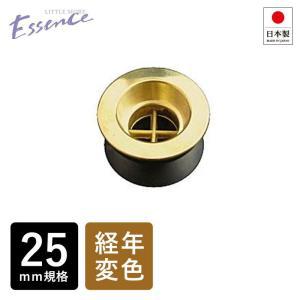 オンリーワンクラブ 排水部品 排水金具 25mm ブラス IB4-EP17109 papasalada