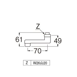 PA1110-61X-16 蛇口用便利パーツ 角吐水口パイプ(70mm) お風呂 取替パイプ|papasalada|02