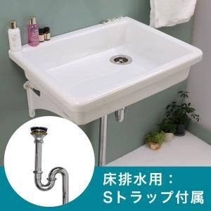 洗面器 排水金具 TOTO シンク(専用排水金具付・床排水用)|papasalada
