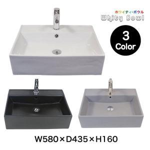 洗面ボウル おしゃれ 洗面器 置き型 陶器 レクタングル 長方形 四角形 手洗器 白 グレー W580×D435×H160 ホワイティボウル262 WhityBowl|papasalada