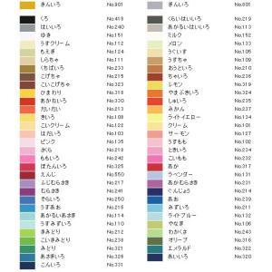【色画用紙】ニューカラー 61色110k 4切/8切判/B4/F8号/F6号/F4号(1枚)