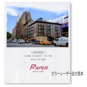 高級ケント紙 110k A4 1000枚 A5 A6 はがきサイズ